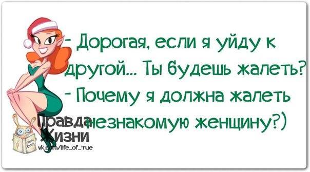 1417031388_frazki-24 (604x335, 151Kb)