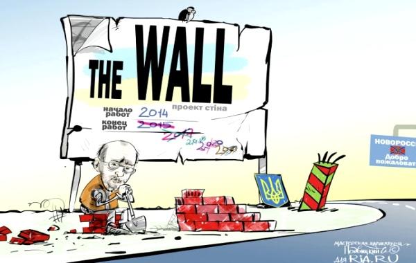 3.Новый юмор 1 про Украину стена (600x380, 76Kb)