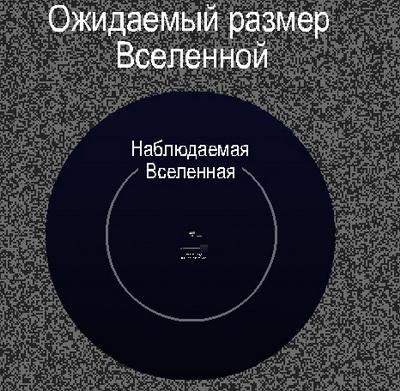 2014_11_28_17_35_20 (400x391, 75Kb)