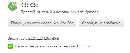 Coc (423x173, 18Kb)