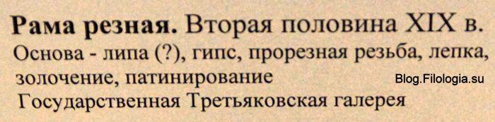 3241858_rama11pp (700x173, 28Kb)