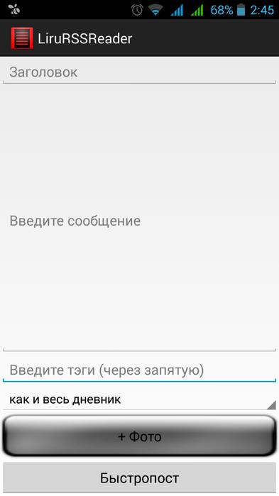 Screenshot_2014-11-29-02-45-23 (393x700, 53Kb)