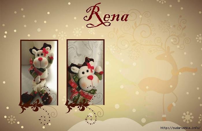 RENA (1) (700x453, 175Kb)