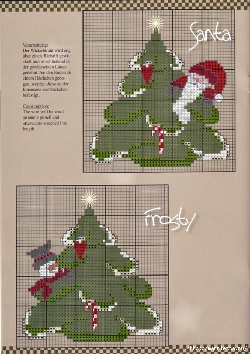 Вышивка елочки для новогодних мешочков (5) (494x700, 288Kb)