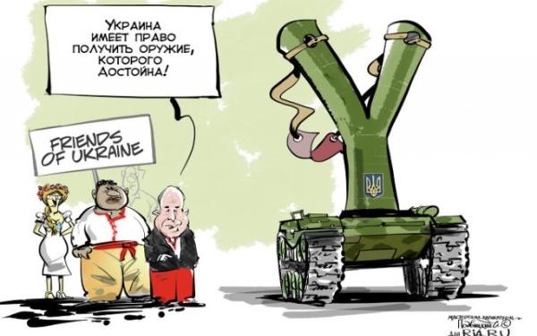 3.Новый юмор 97 про Украину (600x375, 75Kb)