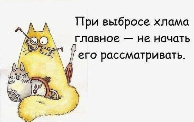 5488008_13777051327353725100 (640x404, 42Kb)