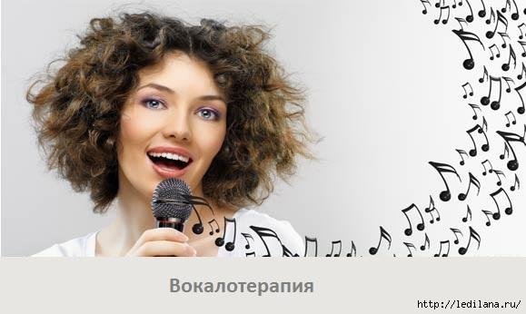 3925311_myzika_penie_1_ (579x346, 85Kb)
