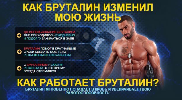 тест на тестостерон у мужчин купить