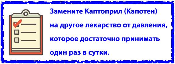 4152860_tabletkikapoten (573x210, 13Kb)