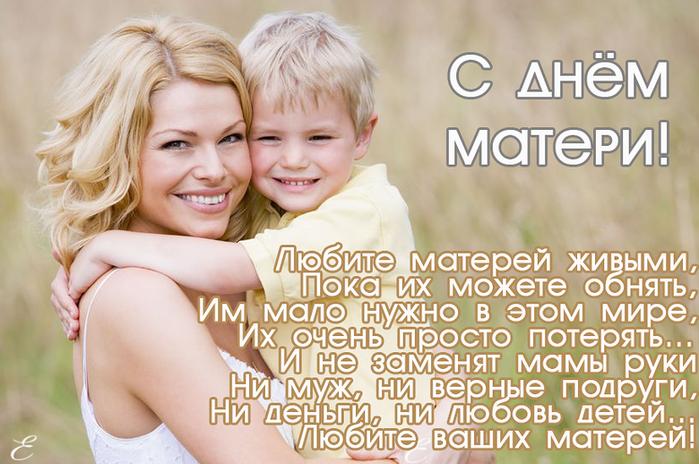 Image 010 (700x464, 466Kb)