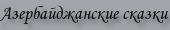 DLJcMR58H9KS (170x30, 5Kb)