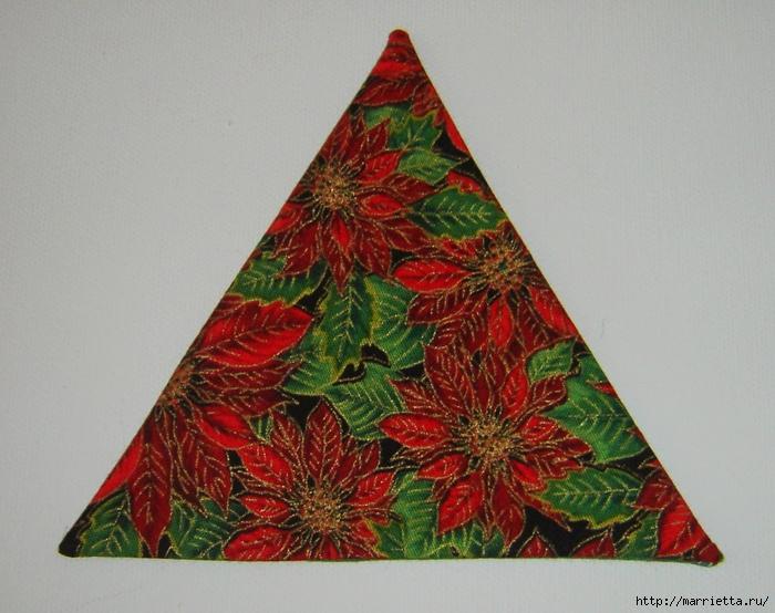 текстильная подвеска елочка в технике оригами (7) (700x554, 295Kb)