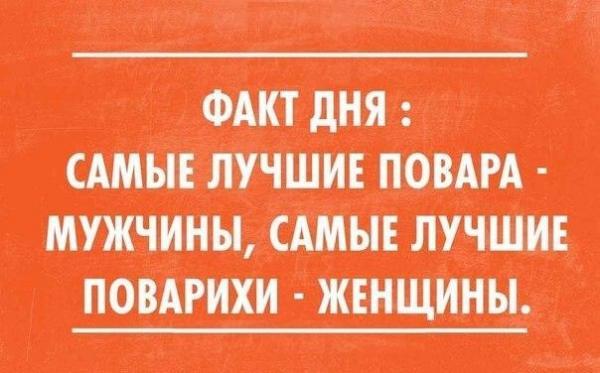 smeshnie_kartinki_141735348148 (600x373, 184Kb)
