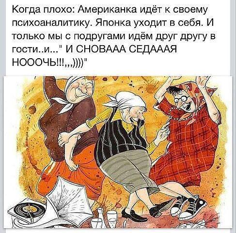 smeshnie_kartinki_14173534814 (487x480, 294Kb)