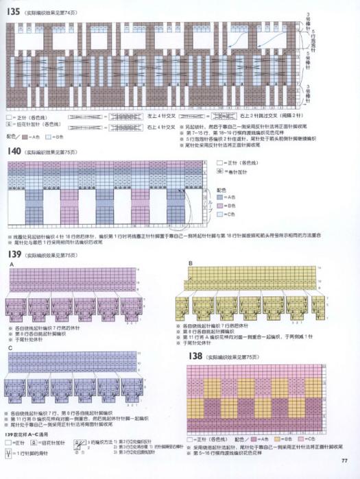 145258-0b172-78323682-m750x740-ue8f58 (525x700, 347Kb)