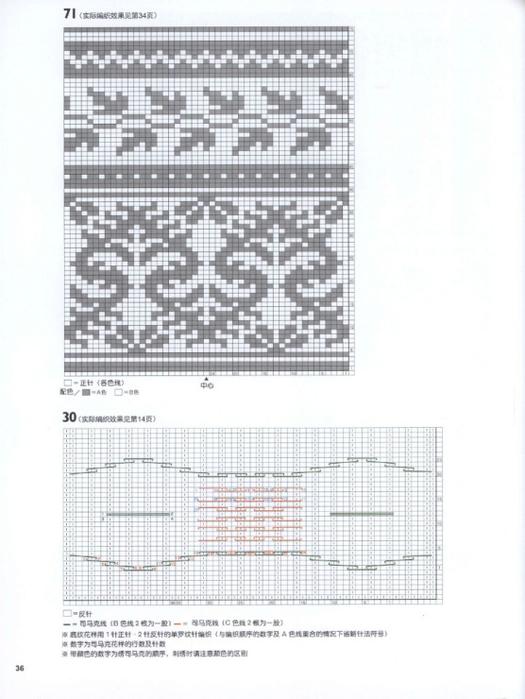 145258-4f7a4-78323595-m750x740-uba18d (525x700, 274Kb)