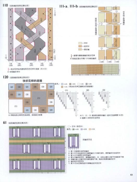 145258-13bf5-78323665-m750x740-u30524 (525x700, 310Kb)