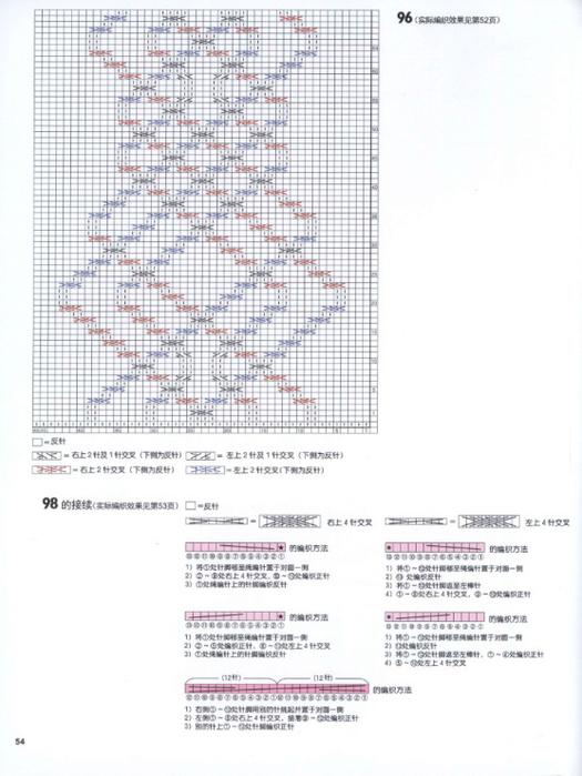 145258-53ad1-78323640-m750x740-u25906 (525x700, 284Kb)