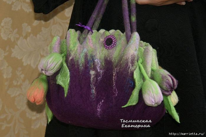Сказочные сумки в технике валяние от Екатерины Тасминской (33) (700x466, 232Kb)