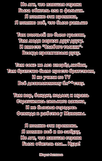 РРёСЃСѓРЅРѕРє1 (401x635, 157Kb)