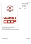 Превью Обложка РЅР° паспорт_005_2 (494x700, 63Kb)