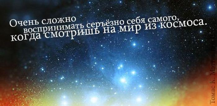 frazi_05 (700x343, 185Kb)