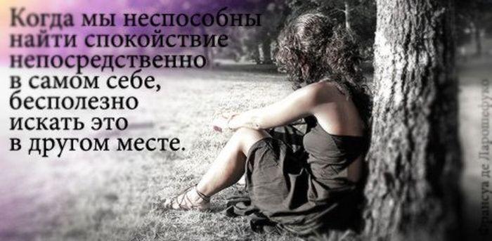 frazi_10 (700x343, 154Kb)