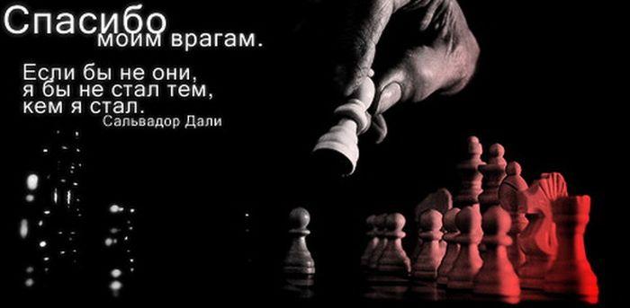 frazi_12 (700x343, 91Kb)
