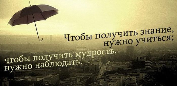frazi_27 (700x343, 176Kb)