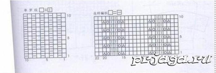5 (700x239, 94Kb)