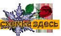 3987908_zdes_shemka (126x75, 16Kb)