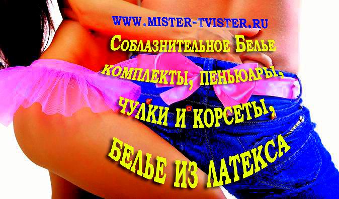 5487859_intimshop001 (674x396, 202Kb)