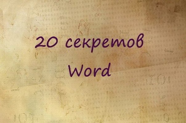 4208855_QWGUqadqe1M (604x402, 58Kb)