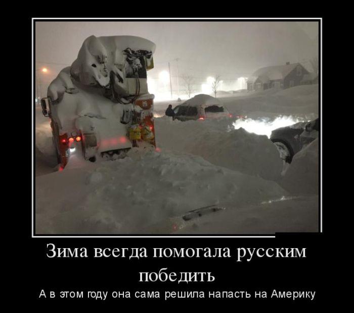 demotivatori_30 (700x618, 40Kb)