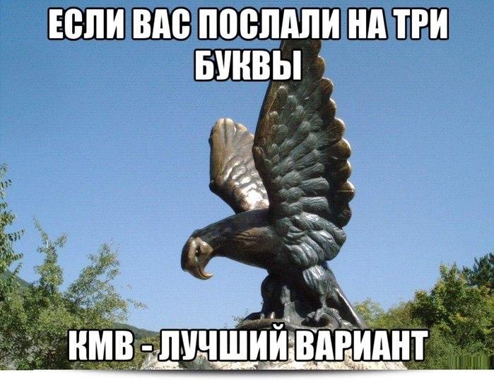 кмв (700x541, 91Kb)