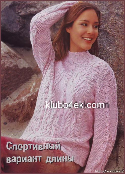 4979645_Zolushkavyazhet200510_014kopiya1 (504x700, 375Kb)