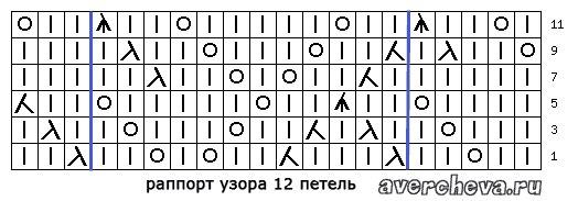 EFFS5t1uUng (524x183, 77Kb)