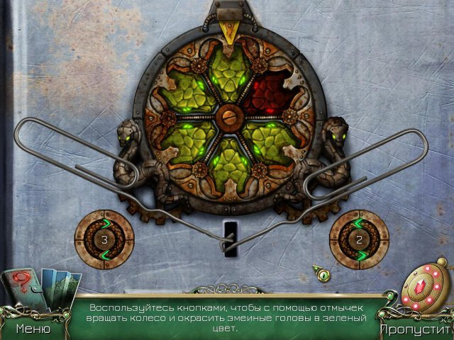9-clues-the-secret-of-serpent-creek-screenshot4 (640x480, 316Kb)