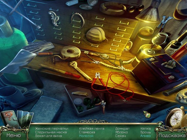 9-clues-the-secret-of-serpent-creek-screenshot6 (640x480, 318Kb)