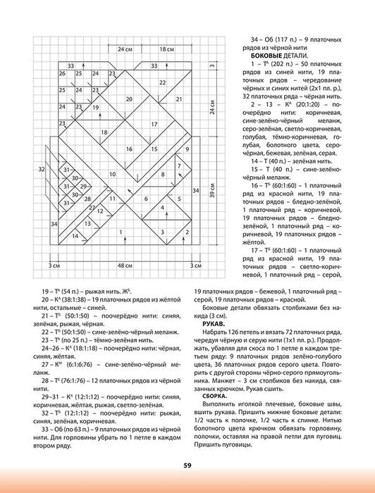 0_e942a_1ff1f42d_XL (532x700, 215Kb)