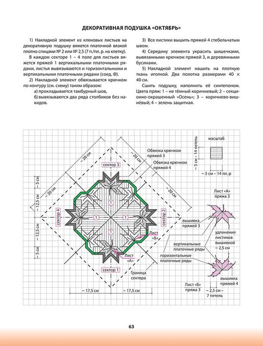 0_e942e_cceadbea_XL (532x700, 206Kb)