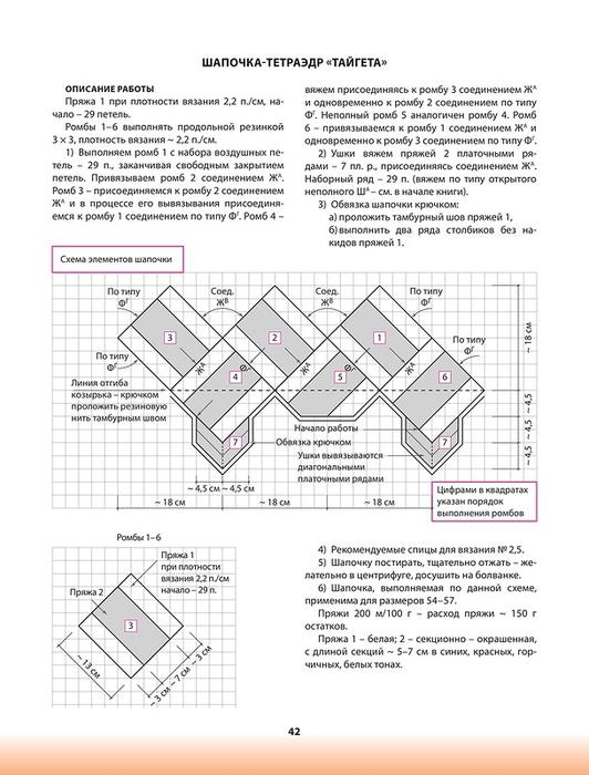 0_e9419_15ad370d_XL (532x700, 199Kb)