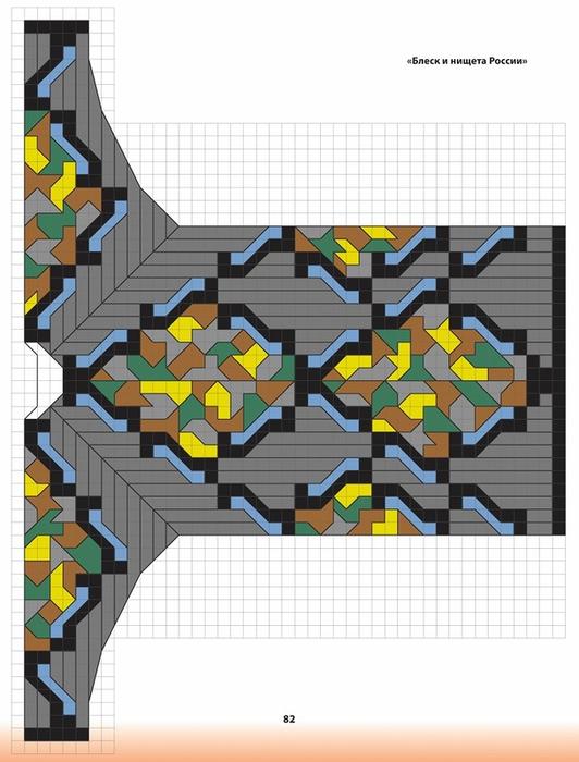 0_e9441_633a7ef3_XL (532x700, 266Kb)