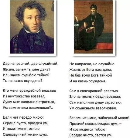 само загадачное стих пушкина участок