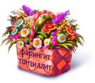 icon_gorlo2 (135x117, 27Kb)