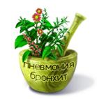 icon_bronhit2 (139x142, 27Kb)