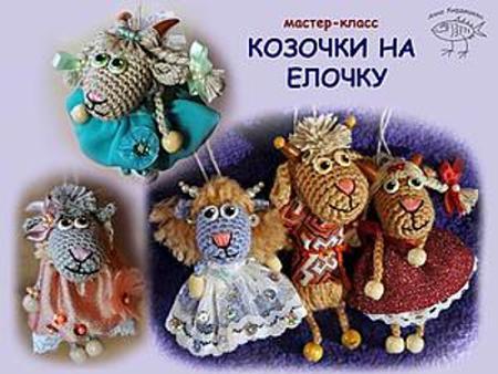 1415900277_Annakozochki (450x338, 32Kb)