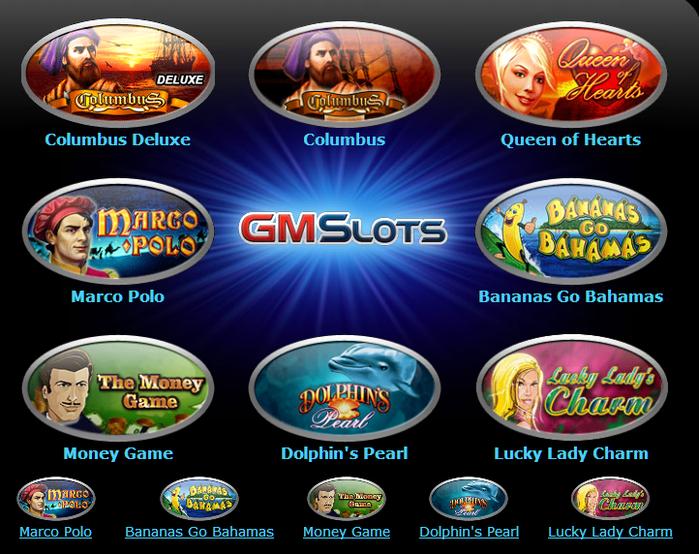 бесплатное онлайн казино gaminatorslots