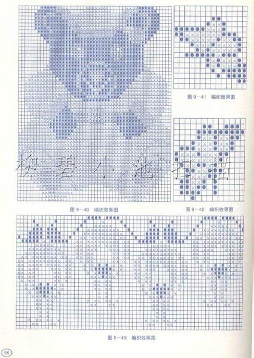 1iVgoBNbQ9k (496x700, 396Kb)