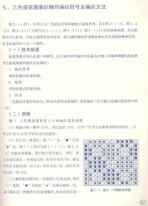 Px_r9tbrFbs (501x700, 264Kb)